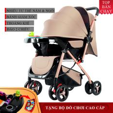 Xe nôi cho bé, xe đẩy gấp gọn, xe đẩy dành cho trẻ sơ sinh, xe đẩy 2 chiều, xe đẩy cho bé công nghệ Nhật Bản. Bảo hành 2 năm, lỗi đổi mới trong vòng 7 ngày.
