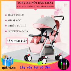Xe nôi – Xe đẩy em bé phiên bản cao cấp, Xe đẩy 2 chiều 3 tư thế cho bé, Xe nôi đẩy gấp gọn, đệm lưới thoáng mát ( Bảo hành 2 năm lỗi 1 đổi 1 trong 7 ngày )