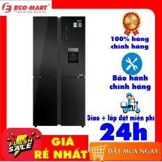 [Trả góp 0%]Tủ lạnh Aqua 4 cửa màu đen lấy nước ngoài AQR-IGW525EM(GB) 456 lít Chức năng Holiday ngăn ngừa nấm mốc Inverter tiết kiệm điện Ngăn đá lớn Chuông báo cửa mở Lấy nước bên ngoài