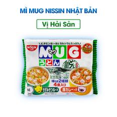 Mì gói Mug Nissin ăn liền cho bé nội địa Nhật Bản date mới
