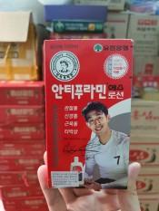 [Mẫu Mới] Dầu nóng Hàn Quốc Antiphlamine 100ml
