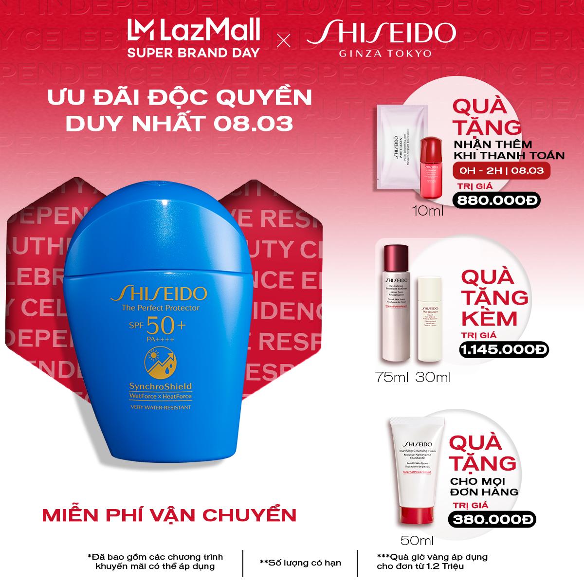 [Ưu đãi duy nhất 8.3] Kem chống nắng dạng sữa Shiseido GSC The Perfect Protector 50ml