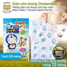 BABY TATTOO ◆Phòng Bệnh Sốt Xuất Huyết◆ 24 Miếng dán chống đuổi muỗi cho trẻ em Dán côn trùng Doraemon/Kitty thiên nhiên