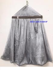 Võng lưới 2 lớp – Cỡ Đại 245 x165 cm – Cán thép dài 58cm – Võng Nặng 1kg4