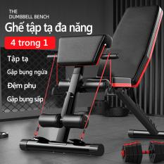 ghế tập gym tập tạ 4 trong 1 có thể gấp gọn đa chức năng dùng tại nhà ghế băng tập thể thao dụng cụ thể hình đa năng Keep Going Max