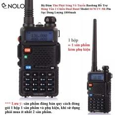 Bộ Đàm Thu Phát Sóng Vô Tuyến Baofeng Hỗ Trợ Băng Tần 2 Chiều Dual Band Model 0678 UV-5R Pin Sạc Dung Lượng 1800mah