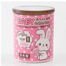 Set 250 bông ngoáy tai kháng khuẩn cao cấp cho bé sản xuất tại Nhật Bản