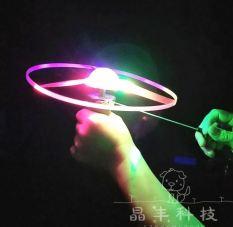 Chóng chóng UFO cho bé