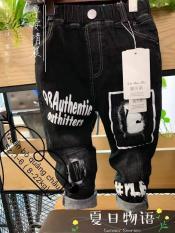 quần jean dài rách cá tính cho bé trai bé gái