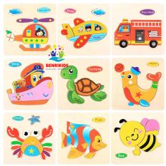 Bộ 5 Tranh Ghép Hình 3D Bằng Gỗ Benrikids Nhiều Chủ Đề Cho Bé, Đồ Chơi Thông Minh Trẻ Em