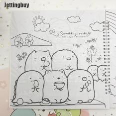 Sách tô màu Jettingbuy cho trẻ em sách vẽ tranh graffiti giảm căng thẳng và giết thời gian cho người lớn màu sắc ngẫu nhiên – INTL