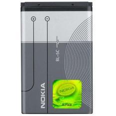 Pin Nokia 1280 1200 110i (BL-5C)
