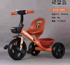 Xe đạp 3 bánh, xe đạp trẻ em có bàn đạp có giỏ để đồ đằng sau dành cho bé từ 2 đến 6 tuổi