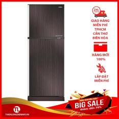 Tủ lạnh Aqua 204 Lít AQR-I227BN DC