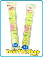COMBO 4 THANH 27G Meiji nội địa Nhật dạng thanh bước 0 cho bé từ 0 – 1 tuổi