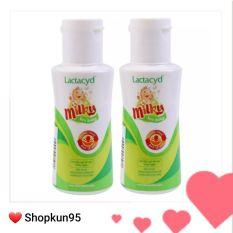 Sữa tắm gội lactacyd 60ml cho bé, cam kết hàng đúng mô tả, chất lượng đảm bảo an toàn đến sức khỏe người sử dụng, đa dạng mẫu mã, màu sắc, kích cỡ