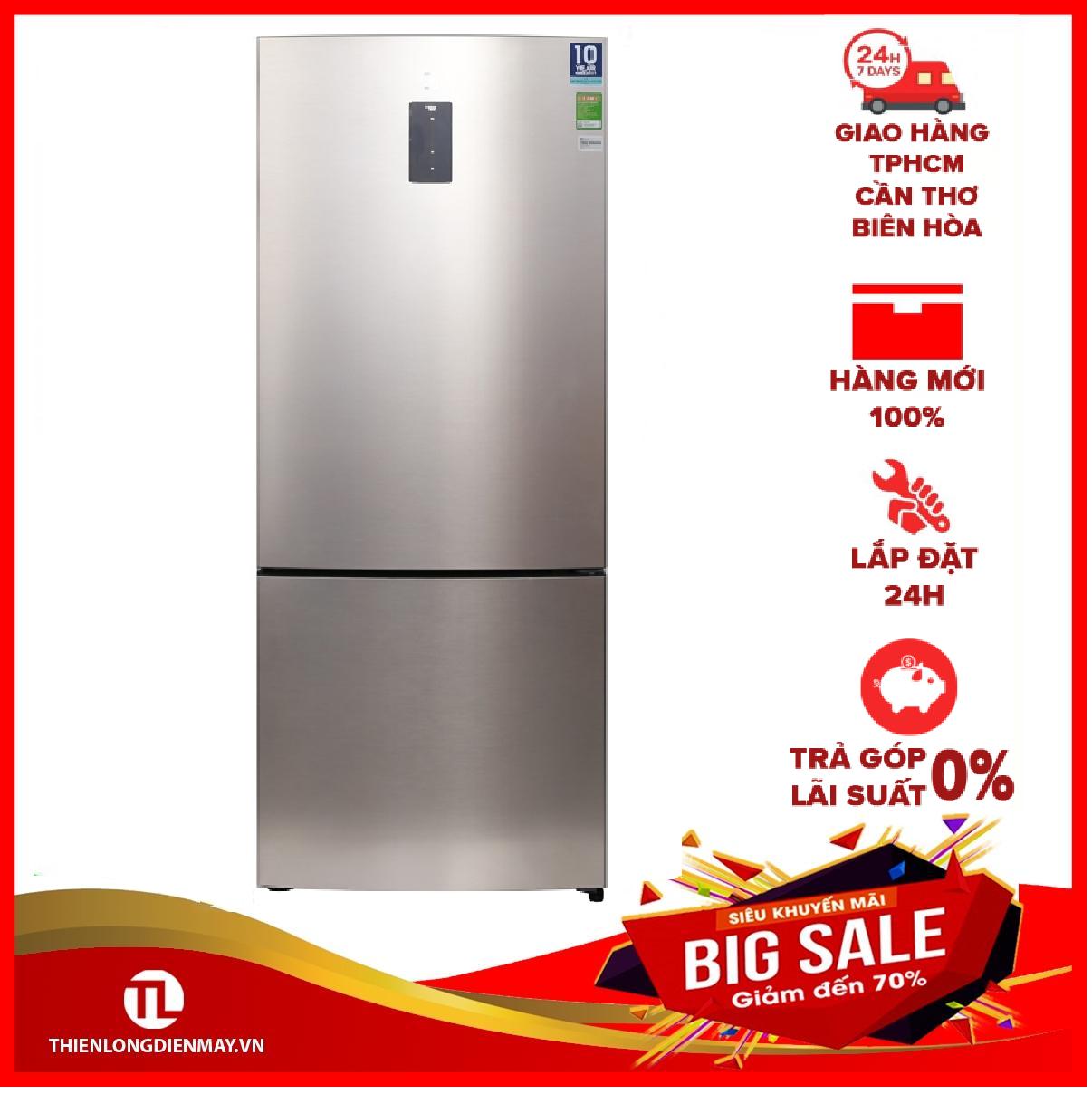 [Nhập ELMAY21 giảm 10% tối đa 200k đơn từ 99k]Tủ lạnh Electrolux Inverter 418 lít EBE4502GA