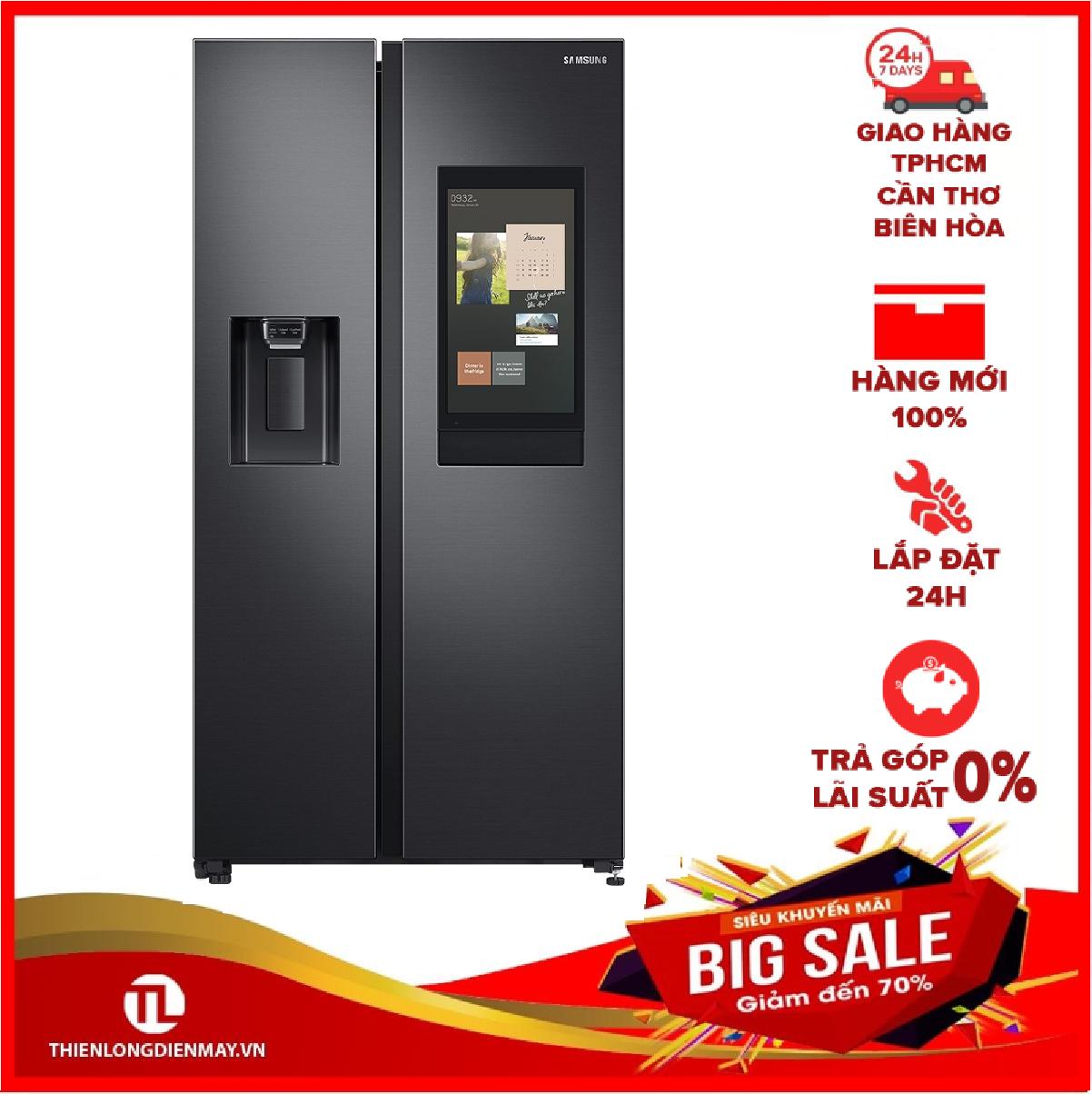 [THU THẬP VOUCHER 1.000K TỪ LZD] Tủ lạnh Samsung Inverter 595 lít RS64T5F01B4/SV