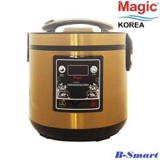 Máy Làm Tỏi Đen Magic Korea A-89