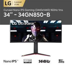 [TRẢ GÓP 0%] Màn hình máy tính LG Curved Nano IPS Gaming UltraGear™ (3440×1440) 160Hz 1ms 34 inches l 34GN850-B l HÀNG CHÍNH HÃNG