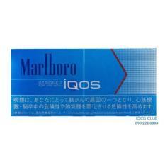 Cây Marl Nhật dùng cho iQUOS