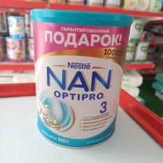 Sữa Nan 3 ( Nga ) PT trí não , Thị lực và khả năng miễn dịch