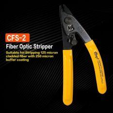 Kìm tuốt sợi quang CFS-2