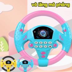Đồ chơi mô phỏng vô lăng lái xe cho bé, có nhạc và tiếng hấp dẫn