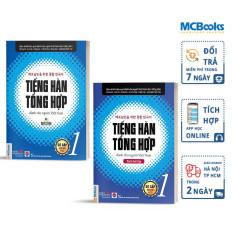 Combo Tiếng Hàn Tổng Hợp Sơ Cấp 1 Dành Cho Người Việt Nam Bản Đen Trắng – Mcbooks