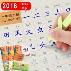 COMBO Tập viết chữ hán, tập viết tiếng trung 3300 chữ + Tặng 1 bút 20 ngòi bay màu sau 5 phút