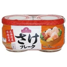 Ruốc cá hồi Topvalu Aeon Nhật