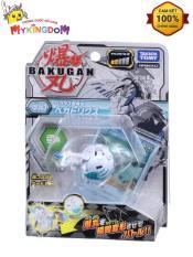 Đồ Chơi Chiến Binh Thiên Mã Pegatrix White BAKUGAN 123972