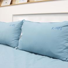 Chăn Hè Hàn Quốc Silky Washing Xanh K-Bedding by Everon – KSS106