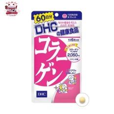 Viên uống Collagen DHC 360 viên Nhật Bản Đẹp Da Chống Lão Hoá