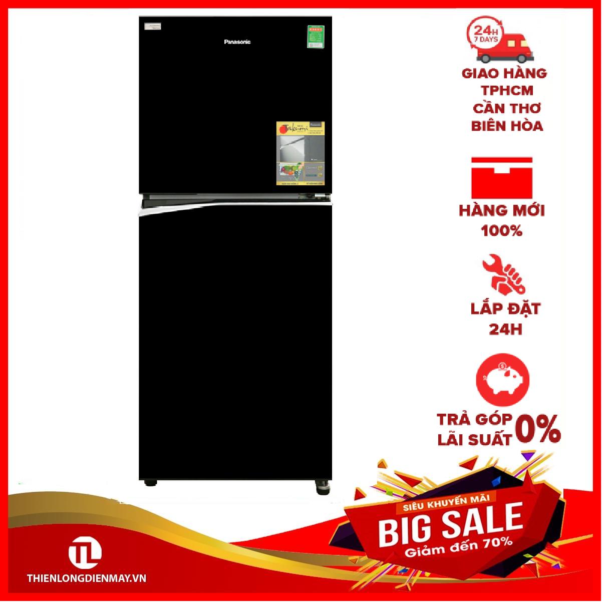 [Nhập ELMAY21 giảm 10% tối đa 200k đơn từ 99k]Tủ lạnh Panasonic Inverter 268 lít NR-BL300PKVN