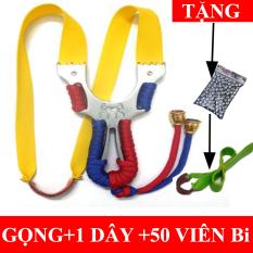 Đồ chơi Tuổi thơ, Cây giữ Dây Thun Cao Su (Nhện Giá Rẻ), có sẵn 1 dây -tặng kèm 50 Viên Bi