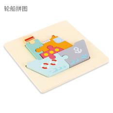 Tranh ghép gỗ 3D nhiều hình ngộ nghĩnh, đồ chơi gỗ phát triển trí tuệ cho trẻ