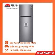 TRẢ GÓP 0% – BẢO HÀNH 2 NĂM – Tủ lạnh LG Inverter 255 lít GN-D255PS