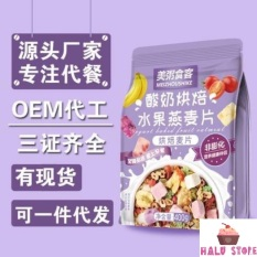 [ĂN KIÊNG] Ngũ cốc sữa chua ăn kiêng mix hạt, hoa quả YOGURT FRUIT OATMEAL gói màu Tím 400g – Đài Loan (loại có thêm cục sữa chua)