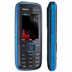 Huyền thoại Nokia 5130 XpressMusic kèm pin sạc