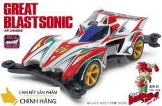 Xe đua đồ chơi tự lắp ráp có động cơ chạy pin Great Blast Sonic hãng Tamiya Nhật Bản