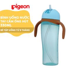 Bình uống nước tay cầm có ống hút Pigeon 330ml- Màu xanh dương