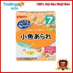 Bánh Ăn Dặm Pigeon Vị Gạo Cá Cơm Chứa DHA 7M+ NỘI ĐỊA NHẬT BẢN