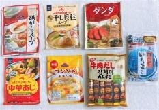 Hạt nêm cho bé ăn dặm Nhật Bản vị rau củ 50g. Date 05/2022 – Sweet Baby House
