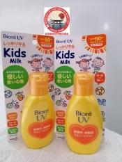 Kem chống nắng cho bé Biore UV Kids dạng sữa SPF50+PA++++ 90ml – Hàng Nội Địa Nhật Bản