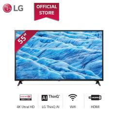 Smart TV LG 55inch 4K UHD – Model 55UM7100PTA (2019) – Hãng phân phối chính thức