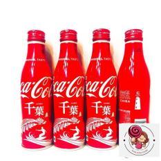 CocaCola chai nhôm Nhật Bản 250ml, Nước giải khát CocaCola nhập khẩu Nhật Bản