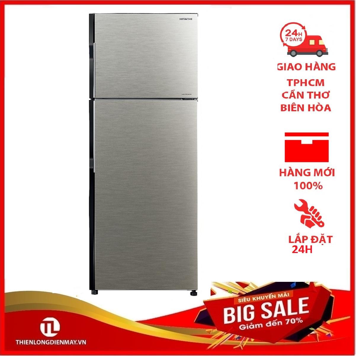 Tủ lạnh Hitachi 290 lít R-H350PGV7 BSL