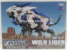 Thú Vương Đại Chiến Zoids ZW01 Wild Liger