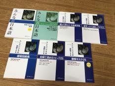 Sách combo 7 cuốn Minna no Nihongo sơ cấp 2 – bản mới